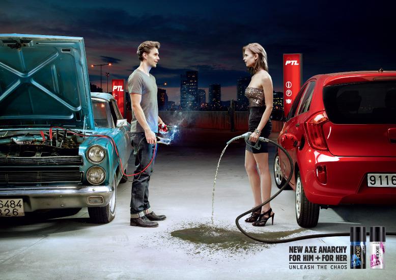 Axe Petrol Station